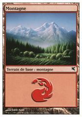 Montagne (Mountain) #24/60 (A)