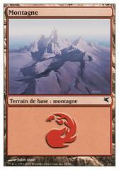 Montagne (Mountain) #35/60
