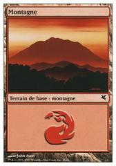 Montagne (Mountain) #36/60