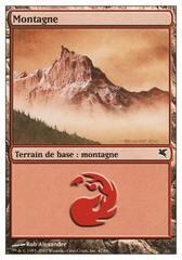 Montagne (Mountain) #47/60 (A)
