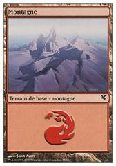 Montagne (Mountain) #58/60 (A)
