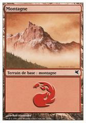 Montagne (Mountain) #22/60 (B)