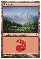 Montagne (Mountain) #47/60 (B)