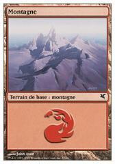 Montagne (Mountain) #57/60 (A)