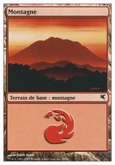 Montagne (Mountain) #58/60 (B)