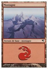 Montagne (Mountain) #10/60