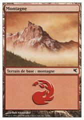 Montagne (Mountain) #12/60 (B)