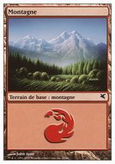 Montagne (Mountain) #20/60