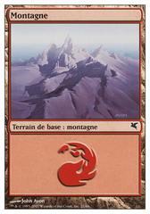 Montagne (Mountain) #21/60 (B)