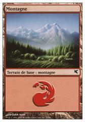 Montagne (Mountain) #23/60 (B)