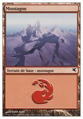 Montagne (Mountain) #32/60