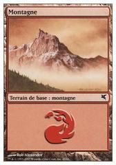 Montagne (Mountain) #45/60