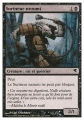 Surineur nezumi (Nezumi Cutthroat) #29/60