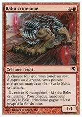 Baku crinelame (Blademane Baku) #53/60