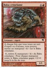 Baku crinelame (Blademane Baku) #4/60