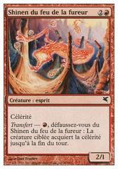 Shinen du feu de la fureur (Shinen of Fury's Fire) #55/60