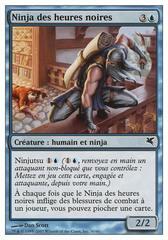 Ninja des heures noires (Ninja of the Deep Hours) #30/60
