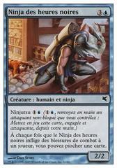 Ninja des heures noires (Ninja of the Deep Hours) #41/60
