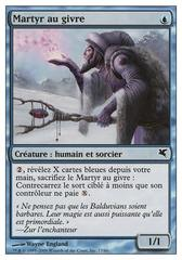 Martyr au givre (Martyr of Frost) #17/60