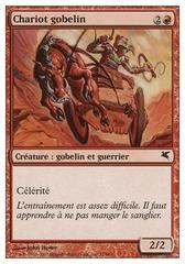 Chariot gobelin (Goblin Chariot) #17/60