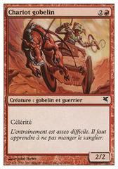 Chariot gobelin (Goblin Chariot) #18/60
