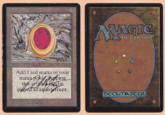 Mox Ruby - Signed (Scan 3184)