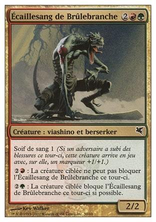 Écaillesang de Brûlebranche (Burning-Tree Bloodscale)