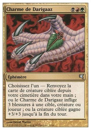 Charme de Darigaaz (Darigaazs Charm) #51/60