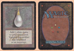 Mox Pearl - Signed (Scan 3183)