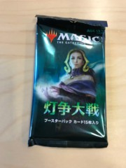 War of the Spark Booster Pack - Japanese Edition (Featuring Alternate Art Planeswalkers)