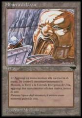 Urza's Mine - Mouth