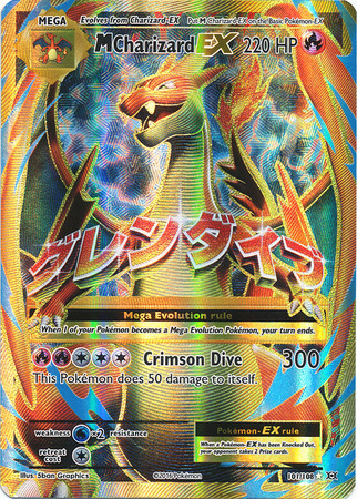 Mega-Charizard-EX - 101/108 - Full Art Ultra Rare - Pokemon