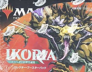 Ikoria Collector Booster Box - Japanese Edition - Includes Promo Pack!