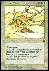 Elder Land Wurm (Antico Wurm di Terra)