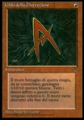 Glyph of Destruction (Glifo della Distruzione)