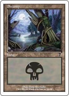 Swamp (349) - Foil