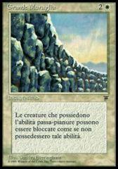 Great Wall (Grande Muraglia)
