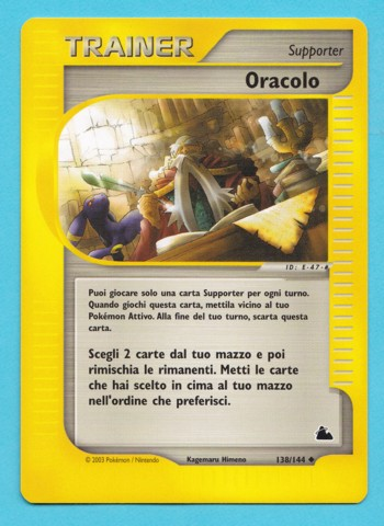 Oracle - 138/144 - Uncommon (italian)