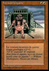 Giant Strength (Forza del Gigante)