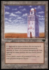 Urza's Tower - Plains
