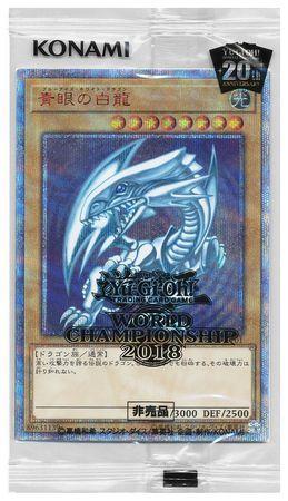 Blue-Eyes White Dragon - 2018-JPP01 - Parallel Rare