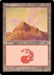 Mountain (346) - Foil