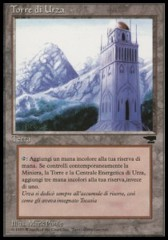 Urza's Tower - Mountains