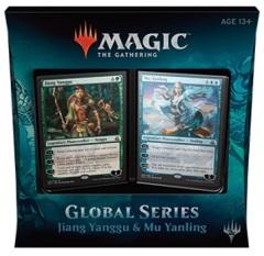 Global Series - Jian Yanggu & Mu Yanling