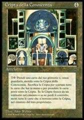 Knowledge Vault (Cripta della Conoscenza)