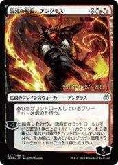 Angrath, Captain of Chaos - Foil - Japanese Alternate Art - Prerelease Promo