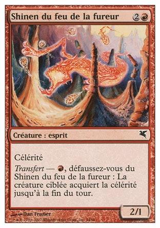 Shinen du feu de la fureur (Shinen of Furys Fire) #54/60