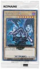 Red-Eyes B. Dragon - 2019-JPP01 - Parallel Rare