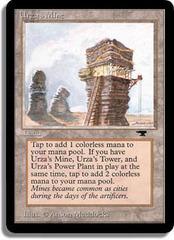 Urza's Mine (Tower)
