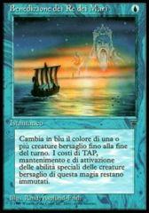 Sea Kings' Blessing (Benedizione dei Re dei Mari)